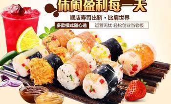 嘿店外带寿司-美团