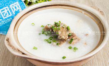 东盛潮州海鲜砂锅粥-美团