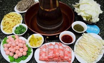 帖老大羊肉汤馆(郑大市场南街店)-美团