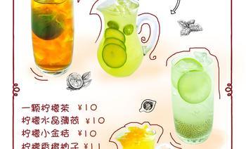 柠檬工房(宝谊店)-美团