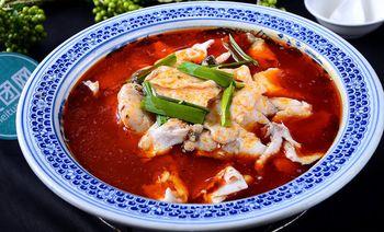 重庆酸菜鱼-美团