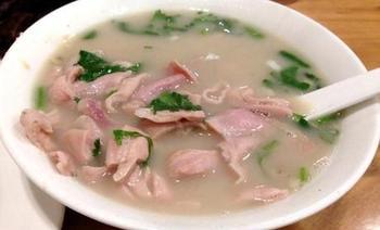 莒州全羊汤-美团