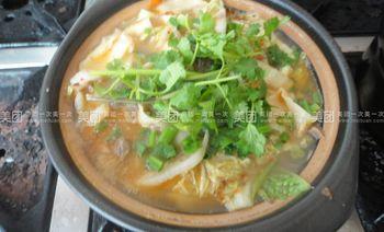 川香砂锅-美团