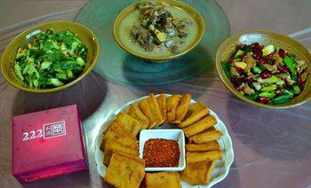 彝家土菜馆-美团