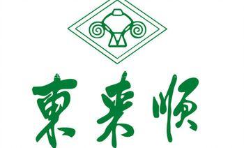 北京东来顺饭庄(沈河店)-美团
