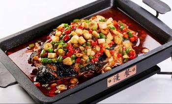 伊轩坊烤鱼-美团