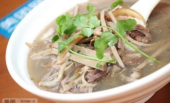 张家羊肉汤-美团