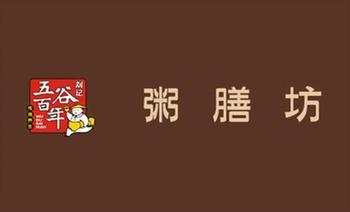 粥膳坊(大统华店)-美团