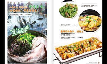 天福食家(新都店)-美团