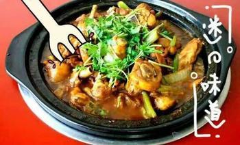 宴遇火锅鸡·鸡煲-美团
