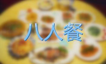 圣琳食府-美团