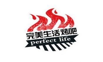 完美生活烤吧(龙江店)-美团