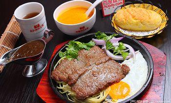 台湾苏氏牛排(江宁万达金街店)-美团