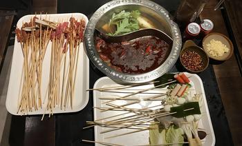 太川串串香火锅-美团