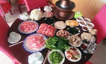 鑫顺涮羊肉-美团