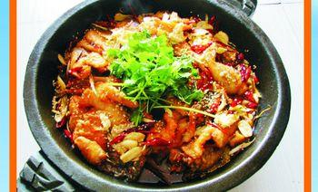 鑫喜楼特色石锅鱼-美团