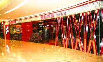 奶酪时光休闲主题餐厅(老浦口1914店)-美团