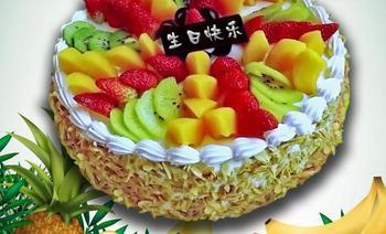 麦点生日蛋糕面包烘焙(海亮店)-美团