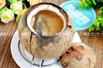 得得地椰子炖汤-美团