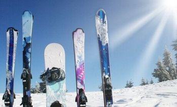 嵩山滑雪场-美团