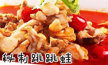 忆口香龙虾(北湖公园永和店)-美团