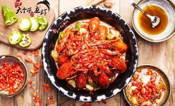 烹龙炮凤大个子龙虾(招商街店)-美团