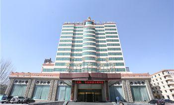 宾悦大酒店·万年青-美团