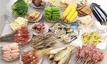 韩师傅烧烤-美团