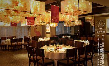 西安花房菇娘复合式主题餐厅-美团