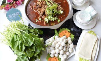 苗岭啤酒鸭(东风路店)-美团