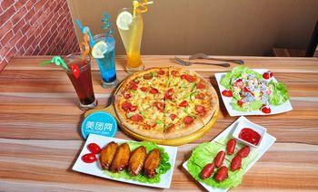 呦客披萨(龙华店)-美团