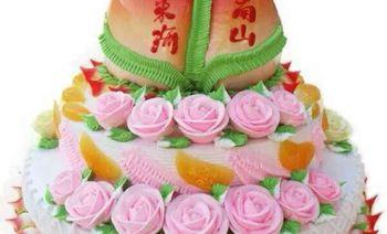 成福蛋糕面包坊-美团