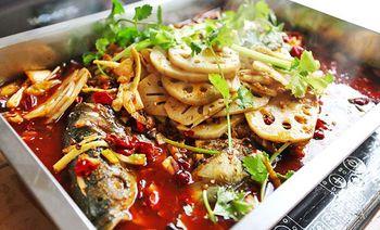 茶马古道藏式秘汁烤鱼(韦曲店)-美团