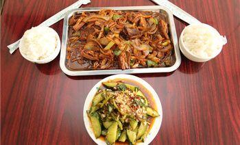 马记炒烩肉-美团