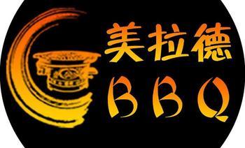 美拉德小萨BBQ(劲松店)-美团
