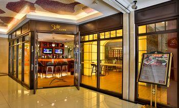 格兰云天大酒店天星自助餐厅-美团