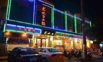 老地方土锅店(禁垣南路店)-美团