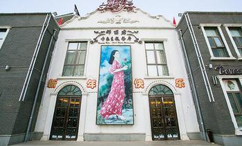 邓丽君音乐主题餐厅(石景山店)-美团