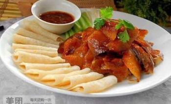 三餐枣木烤鸭(中山路店)-美团