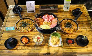 辛明堂洞(新明洞街)韩式芝士年糕火锅(万达总店)-美团