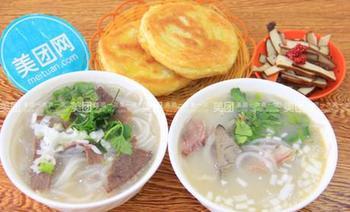 姜韩鲜羊馆-美团