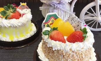 A里蛋糕(胜利一路店)-美团