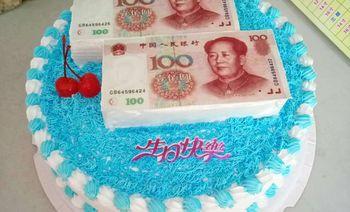开心蛋糕(九龙路店)-美团
