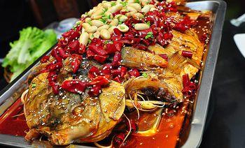 乌江烤全鱼-美团