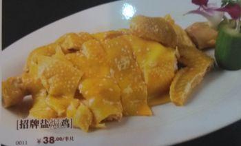 荷香园粤菜-美团