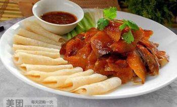 三餐北京烤鸭(林大店)-美团