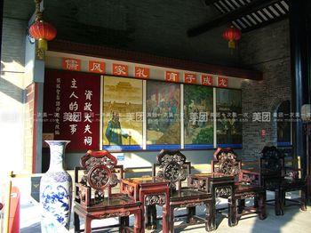 广州民俗博物馆-美团