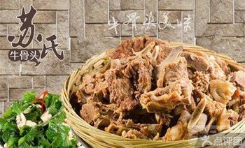 尚玉全驴宴-美团