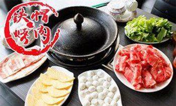 君王铁帽烤肉(总店)-美团