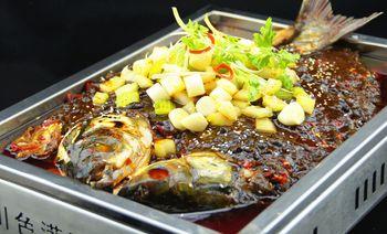 品鱻烤鱼馆(水平方店)-美团